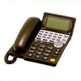 Netcommunity SYSTEM BX 留守番停電電話機