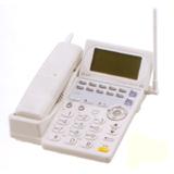 Netcommunity SYSTEM BX カールコードレス電話機