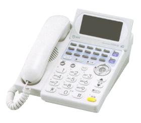主装置内臓電話機(ISDN/アナログ)